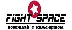 Промокод Fight Space